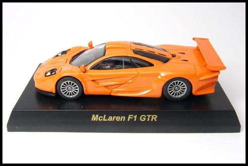 KYOSHO_BRITISH_McLaren_F1_GTR8
