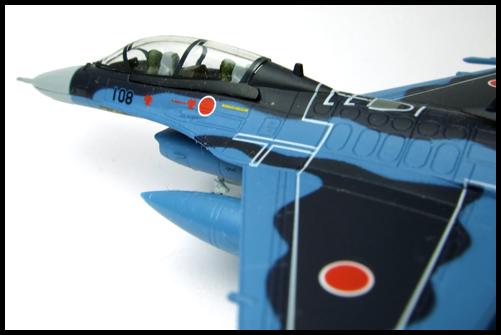 DOYUSHA_F-2B_23-8108_1