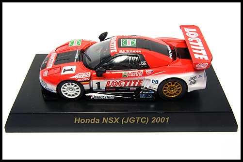 KYOSHO_HONDA_COLLECTION_NSX_JGTC_2001_1