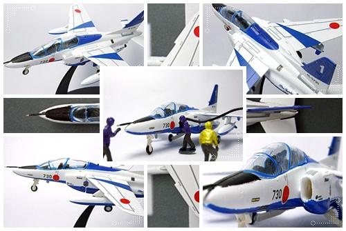 Jwings_vol5_JASDF_T-4_BlueImpulse_No1_23