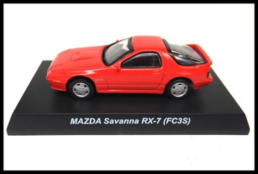 KYOSHO_MAZDA_Savanna_RX-7_5