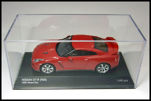 KYOSHO_NISSAN_GT-R_R35_RED13