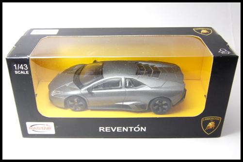 RASTAR_Lamborghini_REVENTON_10