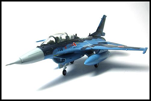 DOYUSHA_F-2B_23-8108_5