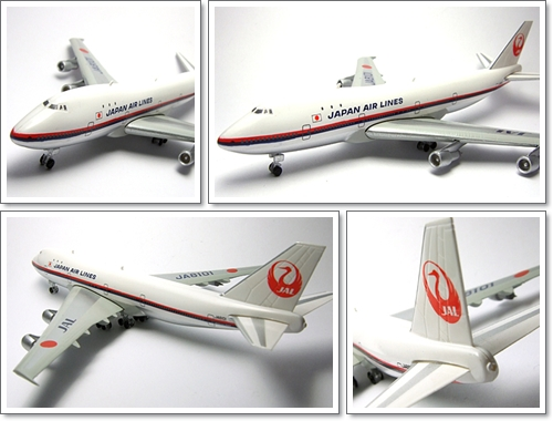 F-toys_JAL_WINGCOLLECTION3_747-100_16
