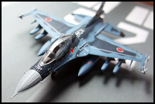 Jwings_Vol5_F-2B_ADTW_03-8103_6