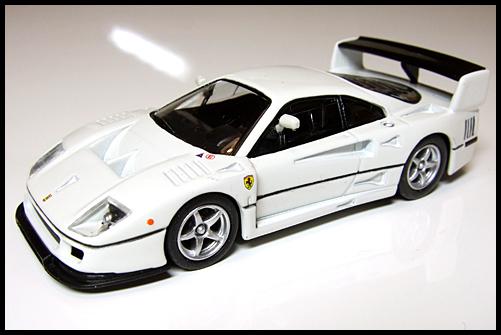 KYOSHO_FERRARI8_NEO_F40_GTE_WHITE_4