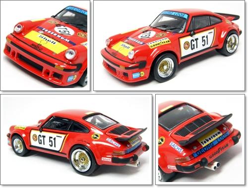 Porsche_934_ADAC_300km_1976European_GT_Winner_Toine_Hezemans12