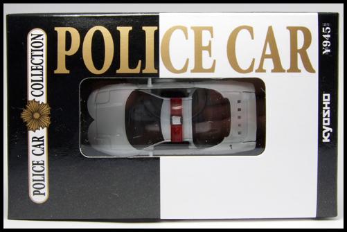 KYOSHO_POLICE_CAR_HONDA_NSX9