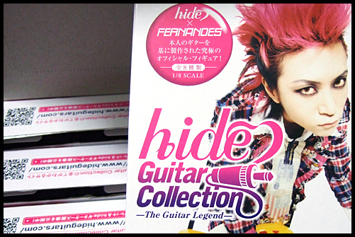 hide_Guitar_Collection_6