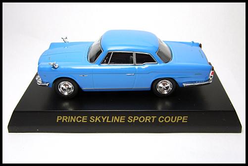 KYOSNO_NISSAN_SKYLINE_GT-R_PRINCE_SKYLINE_SPORT_COUPE_BLUE_2