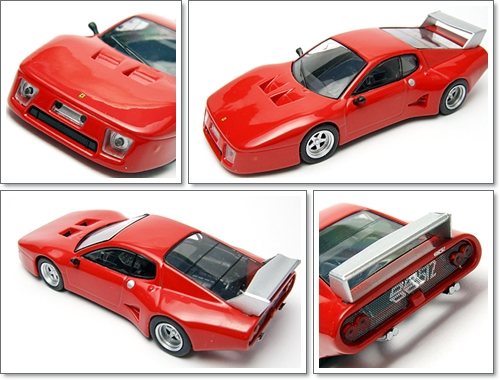 KYOSHO_FERRARI_8_512_BB_LM_RED_9