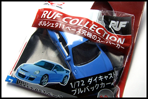 UCC_RUF_COLLECTION_R12_997_11