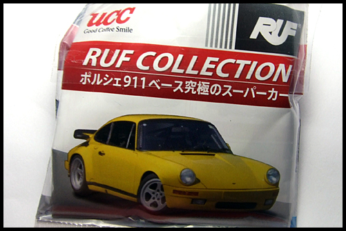 UCC_RUF_COLLECTION_R12_997_14