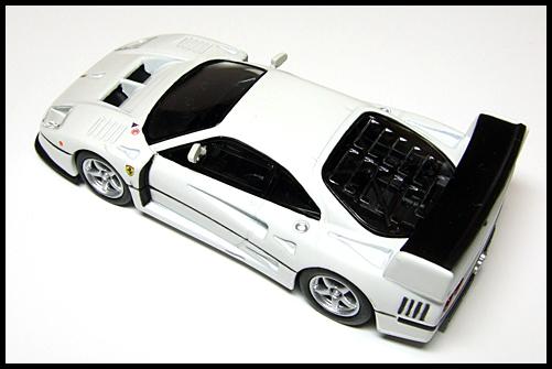 KYOSHO_FERRARI8_NEO_F40_GTE_WHITE_12