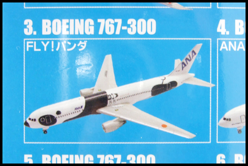 F-Toys_ANA_WING_COLLECTION4_767-300_Panda_1