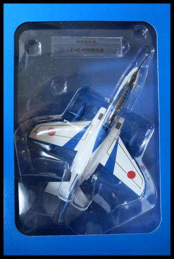 DEAGOSTINI_JASDF_T-4_Blue20