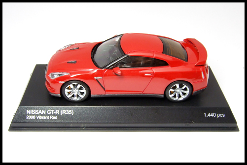 KYOSHO_NISSAN_GT-R_R35_RED12