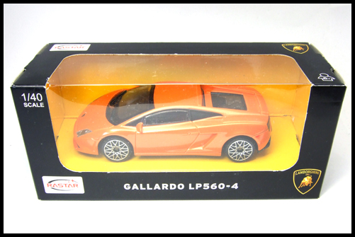 RASTAR_Lamborghini_GALLARDO_LP560-4_6