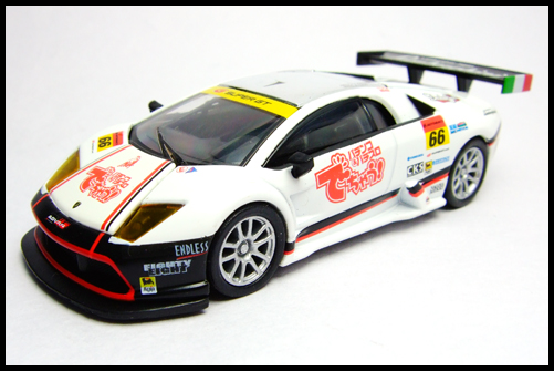 KYOSHO_Lamborghini_3_Murcielago_R-GT_Team_JLOC_16