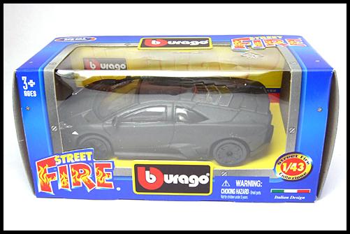 BBRAGO_STREET_FIRE_LAMBORGHINI_REVENTON_7