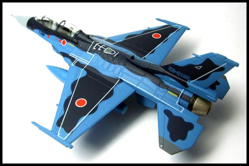 DOYUSHA_F-2B_23-8108_17