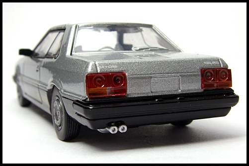 KYOSHO_NISSAN_SKYLINE_GT-R_COLLECTION_SKYLINE_2000RS_SILVER_13