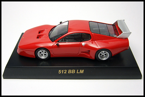 KYOSHO_FERRARI_8_512_BB_LM_RED_2
