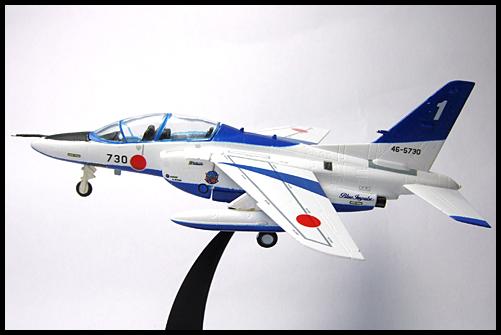 Jwings_vol5_JASDF_T-4_BlueImpulse_No1_21
