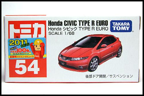 TOMICA_54_Honda_CIVIC_TYPE_R_EURO_1