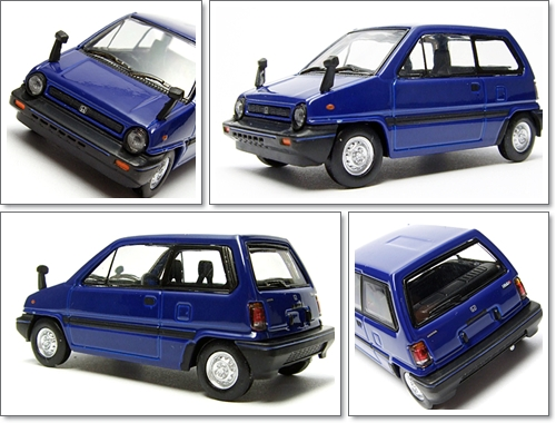 KYOSHO_Honda_Minicar_CITY_BLUE_8