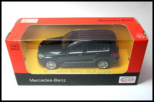 RASTAR_Mercedes_Benz_GLK_Class_7