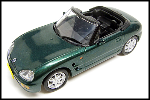 KYOSHO_J_COLLECTION_SUZUKI_CAPPUCCINO_2