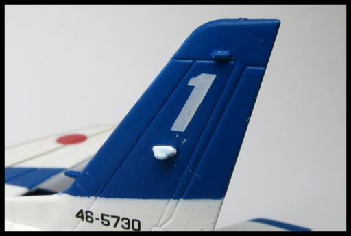 DEAGOSTINI_JASDF_T-4_Blue18