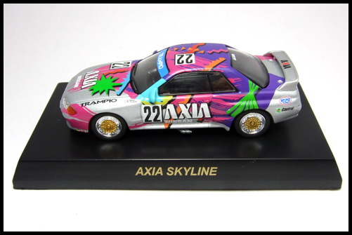KYOSHO_SKYLINE_GT-R_32_AXIA_SKYLINE11