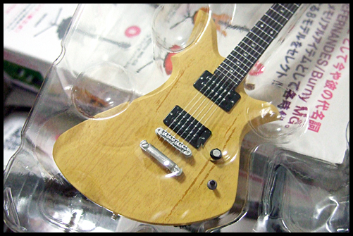 hide_Guitar_Collection_5