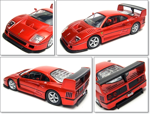 KYOSNO_Ferrari_Minicar_Collection_Limited_Edition_F40_GTE_15