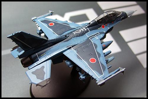 Jwings_Vol5_F-2B_ADTW_03-8103_1