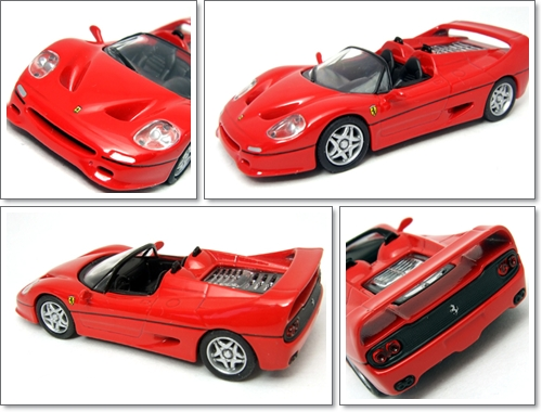 KYOSHO_FERRARI_5_F50_Spider_RED_9