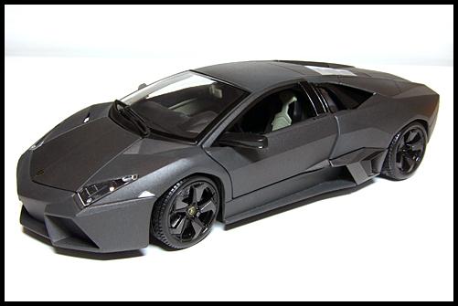 BBURAGO_Lamborghini_REVENTON_13