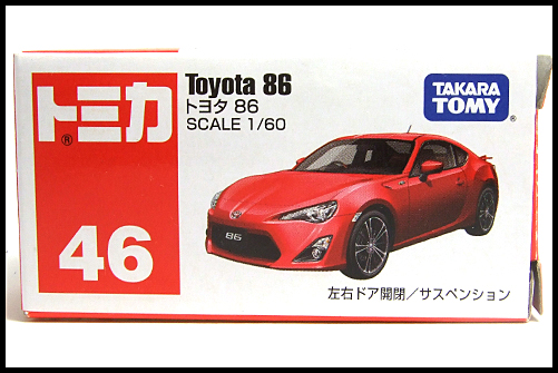TOMICA_TOYOTA_86_1