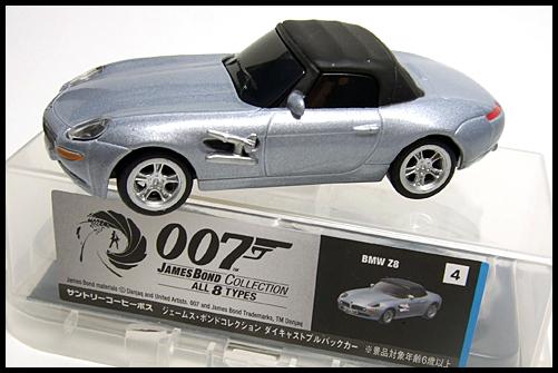 BOSS_007_BMW_Z8_1