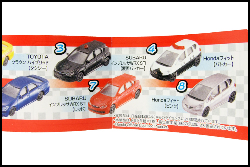 EPOCH_CAPSULE_MTECH_SPEC_R_Stage4_TOYOTA_CROWN8