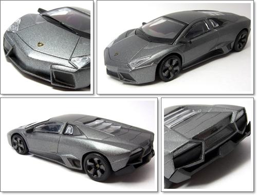 RASTAR_Lamborghini_REVENTON_14