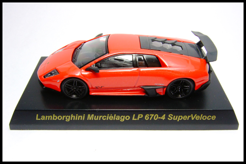 KYOSHO_Lamborghini_3_Murcielago_SV_Red5