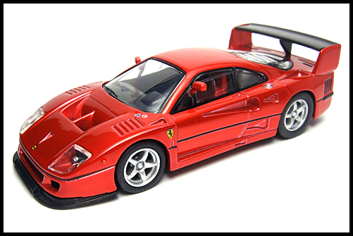KYOSNO_Ferrari_Minicar_Collection_Limited_Edition_F40_GTE_3