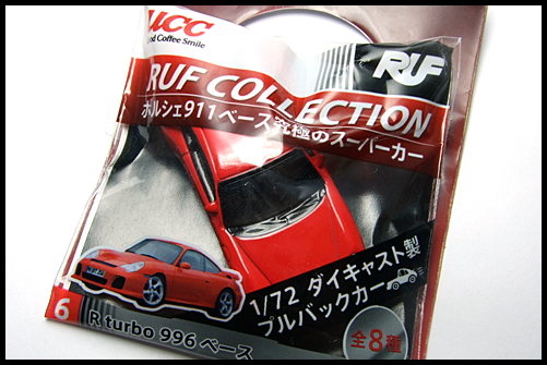 UCC_RUF_COLLECTION_R_turbo_996_10