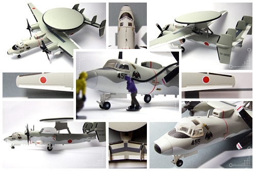 F-toys_Maritime_Patrol_Aircraft_Collection_E-2C_JASDF_31