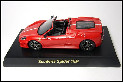 KYOSHO_FERRARI_8_Scuderia_Spider_16M_RED_1