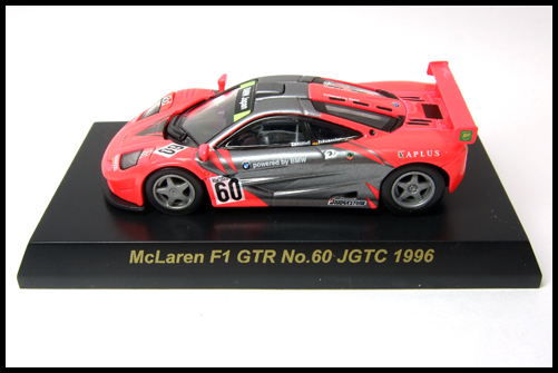 KYOSHO_McLaren_F1_GTR_No60_JGTC_19969